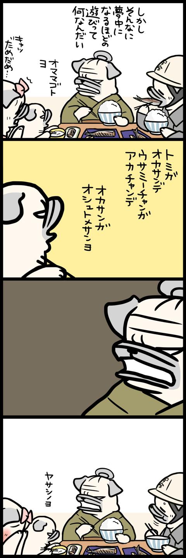 sh505