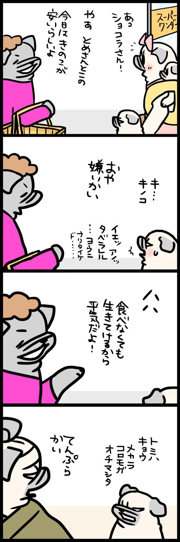 sh762