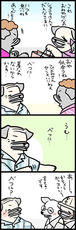sh441