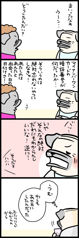 sh430