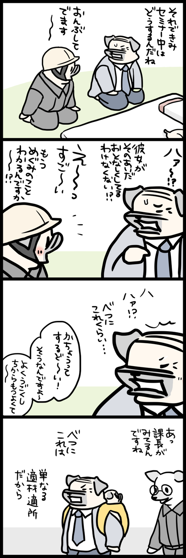 sh795