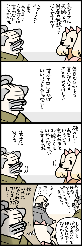 sh526