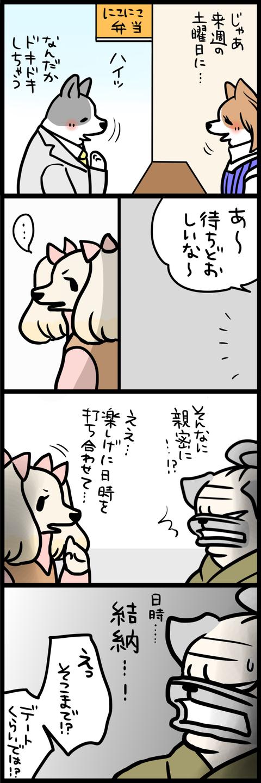 sh447