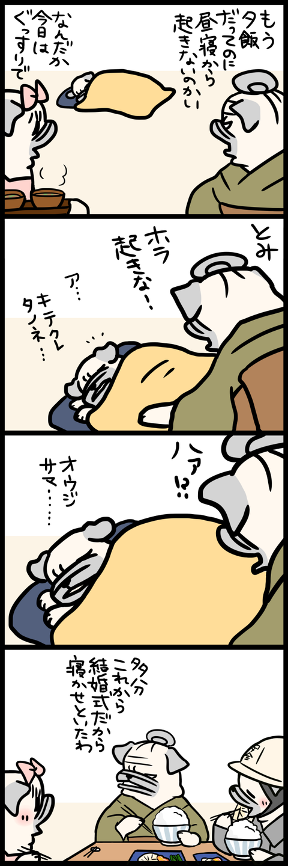 sh605