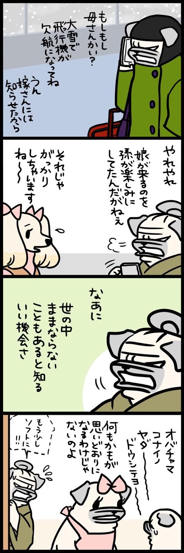 sh566