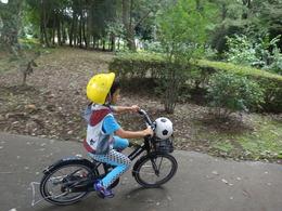 自転車で自然公園♪