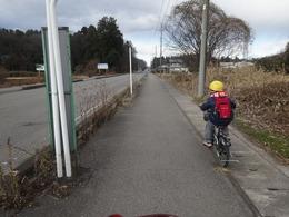 自転車寒い〜