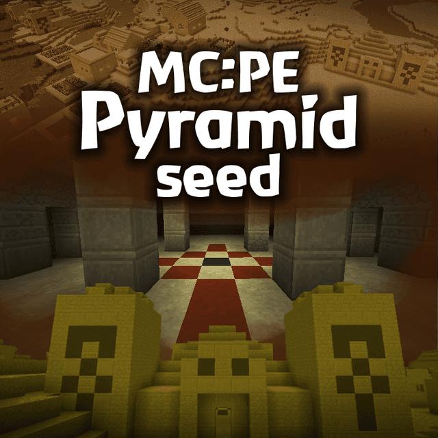 PEピラミッドのシード値-min