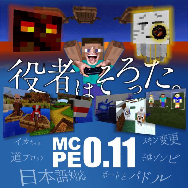 PE0-11New-2