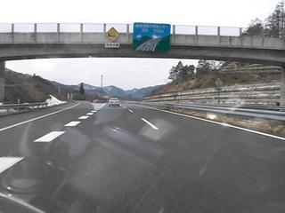 日本一標高の高い高速道路