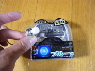ハーレー用LEDフォグライトバルブ