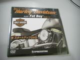ハーレーダビッドソンの解説DVD