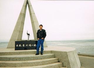 北海道最北端ツーリング
