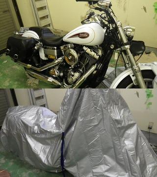 ハーレーのバイクカバー