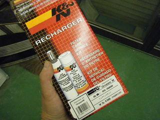ハーレーダビッドソンのエアクリーナー用K&Nフィルターオイル