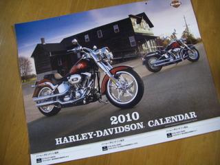 ハーレーの2010年モデルカレンダー