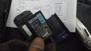 ハーレーの盗難対策ココセコムバッテリー
