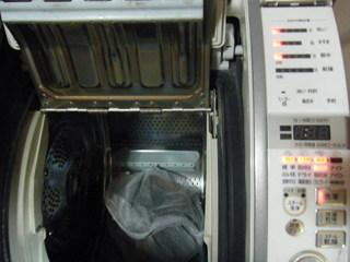 ハーレー用革洗濯と洗濯機