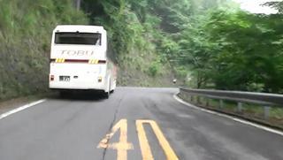 いろは坂の観光バス