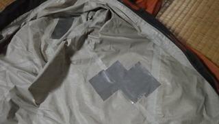 ハーレーの上着雨具補修