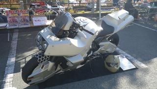 モスピーダバイク