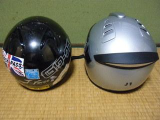 ハーレー用ヘルメット シューベルト上部