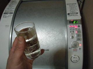 レザー革製品の洗濯と酒