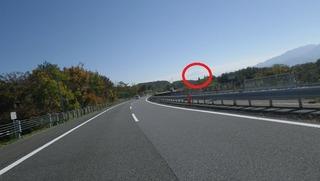 高速道路の富士山