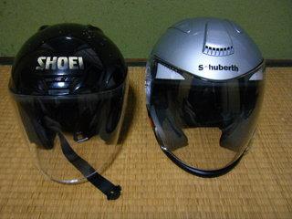 ハーレー用ヘルメット シューベルト前方