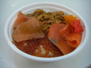 ハーレーダビッドソンのツーリンググルメ 海鮮丼