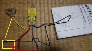 ハーレーのリレー回路