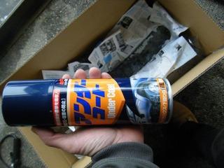 ハーレーのフェンダー錆止め塗装