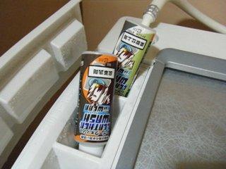 ハーレーのレザーアイテム洗剤