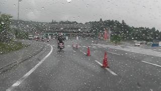 富士ブルースカイヘブン2009ゲート