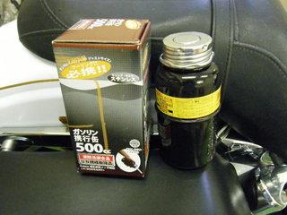 ハーレーのガソリン携行缶