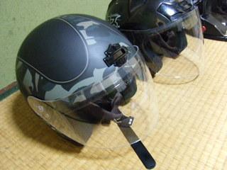 ハーレー純正ヘルメット