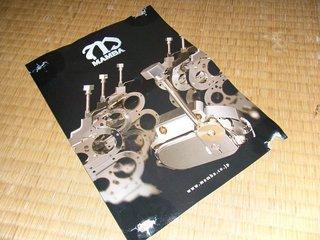 ハーレーダビッドソンのバックギヤカタログ2009