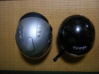ハーレー用ヘルメット シューベルト上