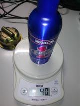 フューエルワン空き缶重量
