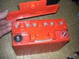 ハーレーダビッドソンのドライバッテリーの安全キャップ1
