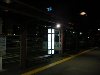 富山の高速バス