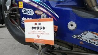 ハーレーのドラッグレーサー保安基準