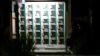 トマトの自動販売機