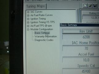 サンダーマックス スピードセッティング確認1