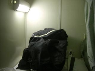 ハーレーダビッドソンのツーリングに使うフェリー寝台
