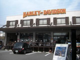 ハーレーダビッドソン京都