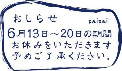 2019-06-11