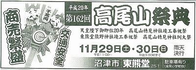 57c0124b.jpg