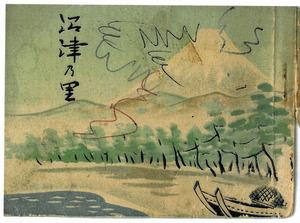 昭和27年8月1日発行「沼津の里」表紙