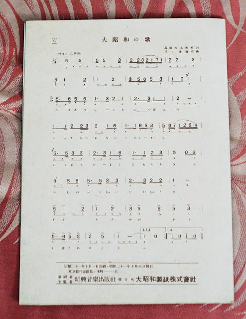 tablature03